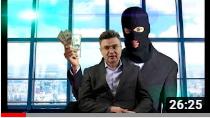 Аферисты и мошенники в Германии. Уголовное дело